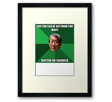 Asian Meme Framed Print