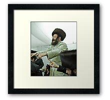 """Harcikn Dank ! A dank ojch zejer!   Shabat Shalom!   jest dniem """"świętego zgromadzenia""""  (III Mojż. 23,3). Framed Print"""