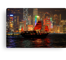 Classic Hong Kong Canvas Print