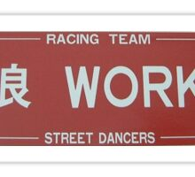 Street Dancers Retro Japan Racing Sticker Sticker