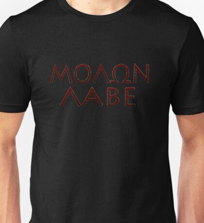 Molon lave - Μολών Λαβέ Unisex T-Shirt