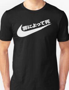 rare smoke swoosh  T-Shirt