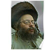 Adar (hebr. אדר) and  adir (אדיר)......Harcikn Dank ! A dank ojch zejer!  by Doktor Faustus.Views: 221. Poster