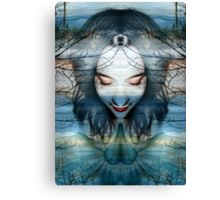 The strength I need to feel Canvas Print