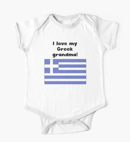 I Love My Greek Grandma One Piece - Short Sleeve