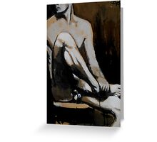 virility Greeting Card