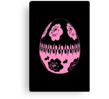 ✿◕‿◕✿ EASTER EGG ✿◕‿◕✿  Canvas Print
