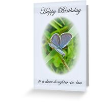 Daughter In Law Birthday Card - Eastern Tailed Blue Butterfly Greeting Card