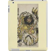 Japanese Ghost Slayer iPad Case/Skin