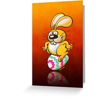 Bunny Sitting on an Easter Egg Greeting Card