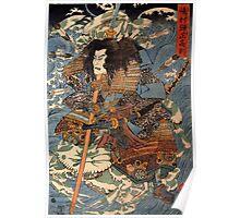Japanese Print:  Warrior Poster