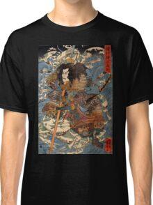 Japanese Print:  Warrior Classic T-Shirt