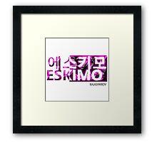 ESKIMO 에스키모 | Neon Framed Print