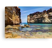 """""""Loch Ard Gorge - Another Perspective"""" Canvas Print"""