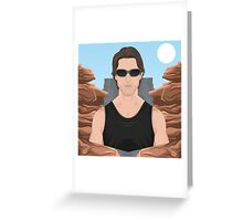 Your Mission... Greeting Card