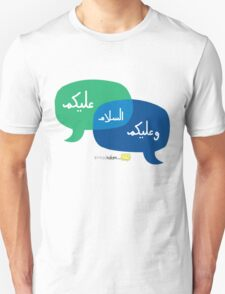 Share Salam T-Shirt