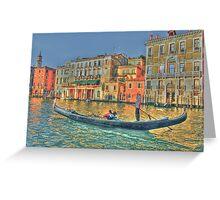 Romantic Gondola Ride Greeting Card