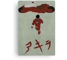 Kaneda Canvas Print
