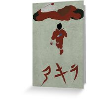 Kaneda Greeting Card