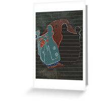 Mirror mirror on the wall........ Greeting Card