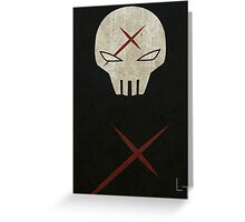 Red X Greeting Card