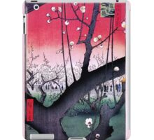 Japanese Print: Cherry Blossoms - Red iPad Case/Skin