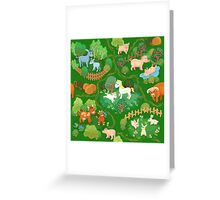 Farmyard with domestic animals, trees and footpaths Greeting Card