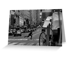 Mode of transportation Greeting Card