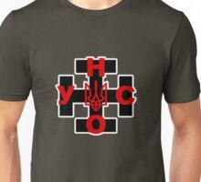 Ukrainian Insurgent Army Una-Unso Unisex T-Shirt