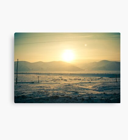 I see slope sunset Canvas Print