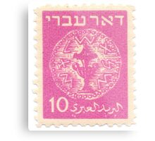 Israeli Hebrew Post (Doar Ivri) stamps from the declaration of the state of Israel  Metal Print