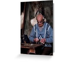The Tailor Greeting Card