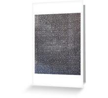 Pixel #2 Greeting Card