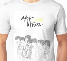 Got 7 MAD Unisex T-Shirt