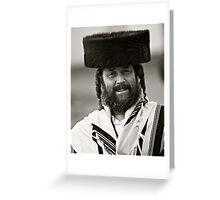 7 ★★★★★. My features Art that I LOVE!!!  A tallit with black stripes according to the Orthodox Ashkenasic tradition . by  Doctor Faustus. Featured in Hat Heads. & Male Appreciation A dank ojch zejer!  Greeting Card