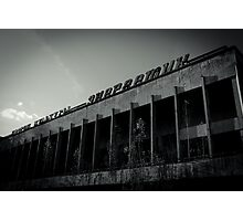 Cultural Palace Photographic Print