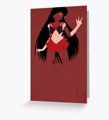 Sailor Mars Greeting Card
