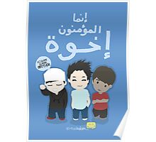 Muslims are Brothers Poster