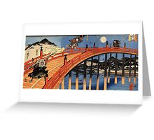 Japanese Print:  Warriors on a Bridge Greeting Card
