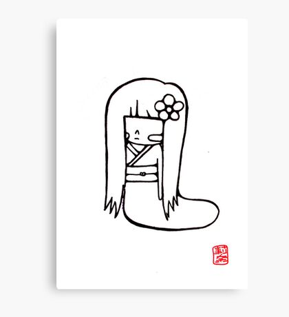 Japanese Doll Canvas Print
