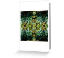 Organic Fractals: Shire Trip Greeting Card