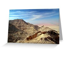 Jebel Hafeet, Abu Dhabi, UAE. Greeting Card