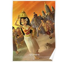 Amaridevi - Rejected Princesses Poster