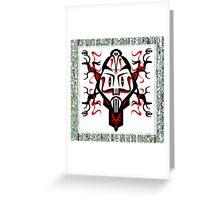 Antler Mask Greeting Card