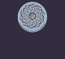 Allahu Khairul Hafizin 2 Unisex T-Shirt