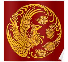 Traditional Yellow Chinese Phoenix Circle Poster