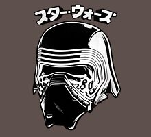 Kylo Ren - Japanese Star Wars logo T-Shirt