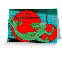 Christmas Mermaid - Greek Greeting Card