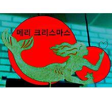 Christmas Mermaid - Korean Photographic Print