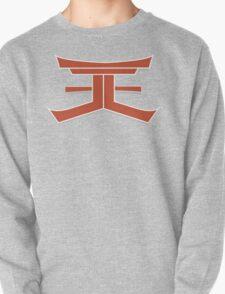 Graphic Dojo T-Shirt